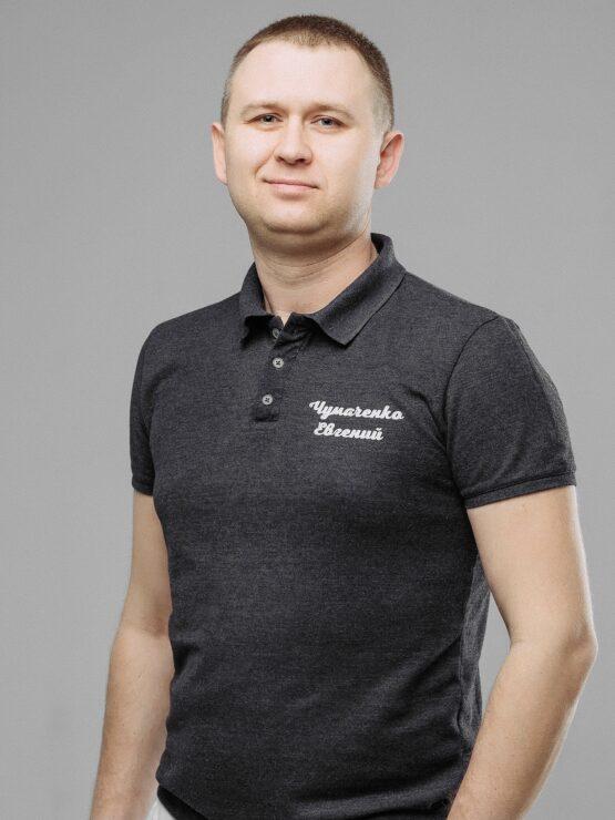 Евгений Чумаченко