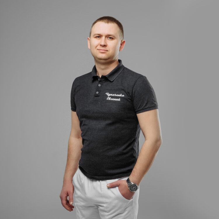 Евгений Чумаченко,