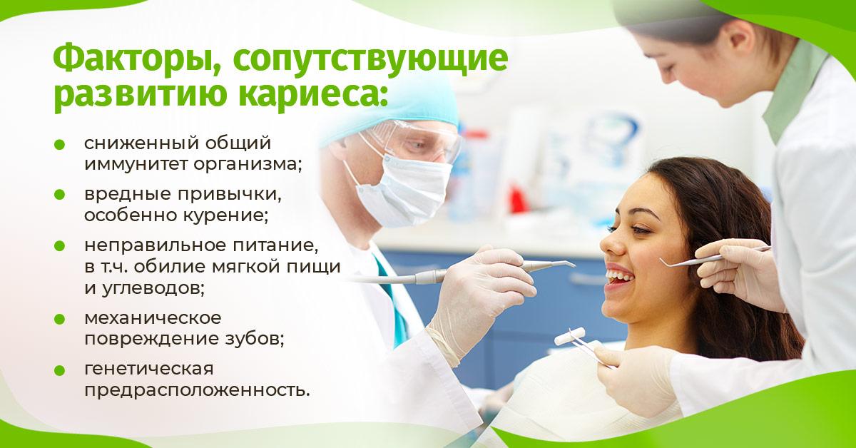 существуют и другие факторы, сопутствующие развитию заболевания
